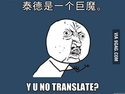 ME NO TRANSLATE!