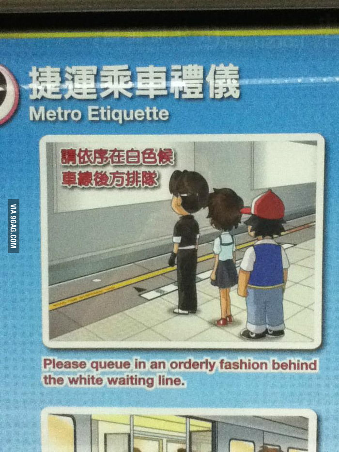 A true pokemaster always observes proper metro etiquette
