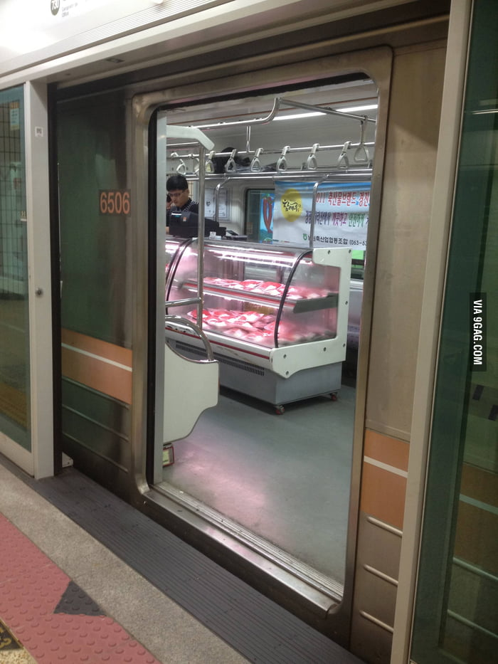 Underground in South Korea
