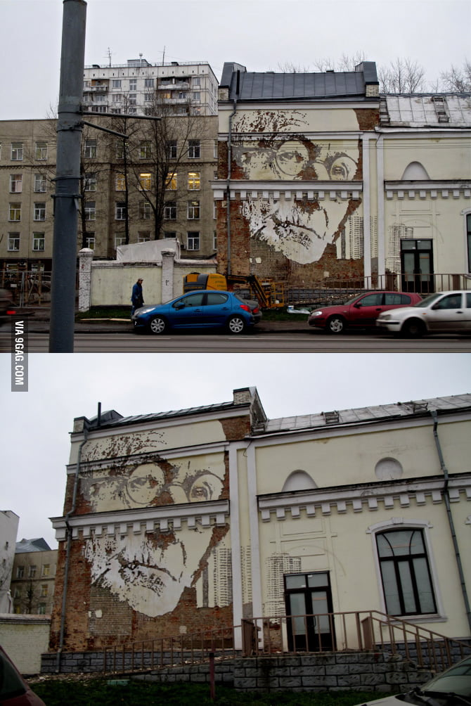 Urban Street Art in Moscow (carved in to the wall)
