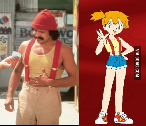 Misty and Cheech probably shop at the same store