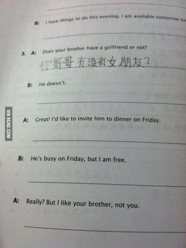 Douchebag Chinese Homework