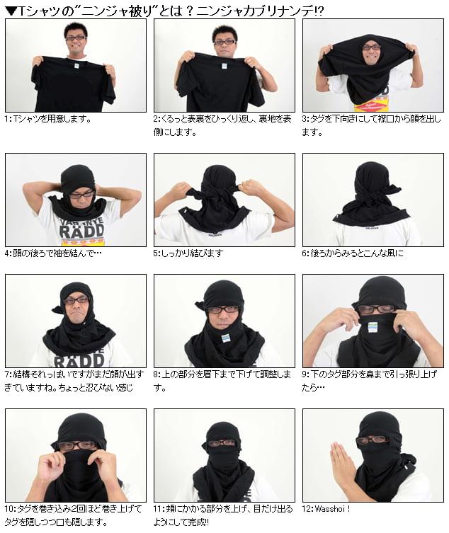 Как сделать маски из майки 339