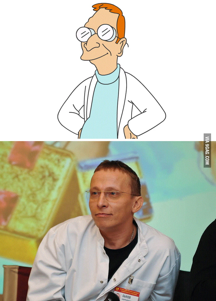 Real life professor Farnsworth is Russian