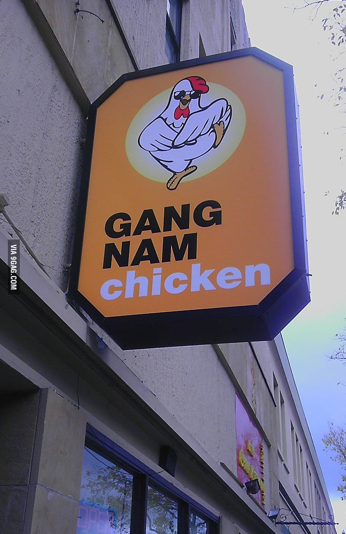 "This ""Gangnam Chicken"" just opened down my street."