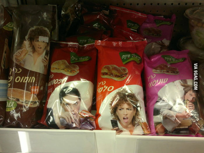 Funny sandwich packages.