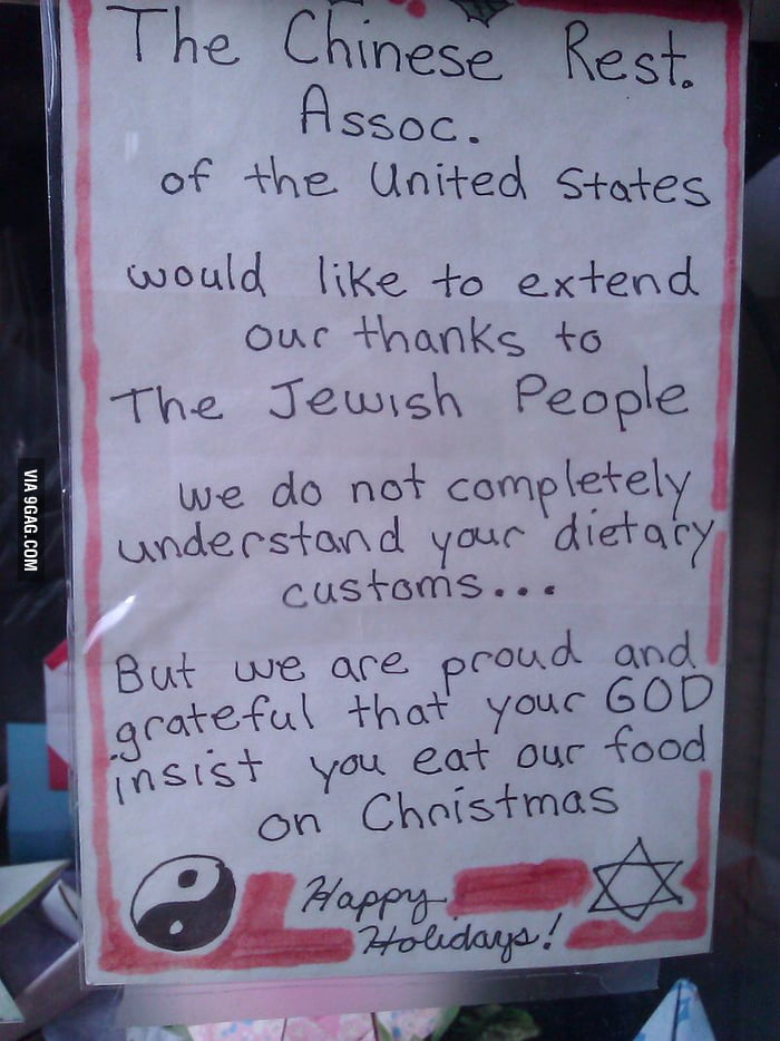 A special thanks from the Chinese to the Jews.