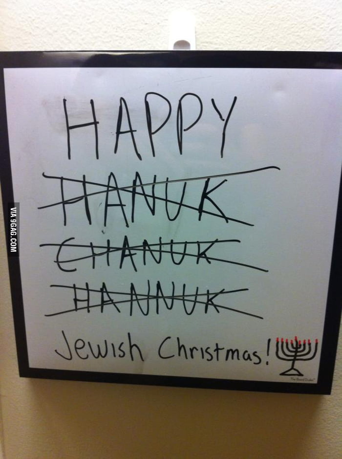 Happy Hanukkah Everybody!