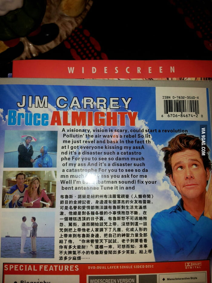 In China, Bruce Almighty's storyline is an Eminem song.