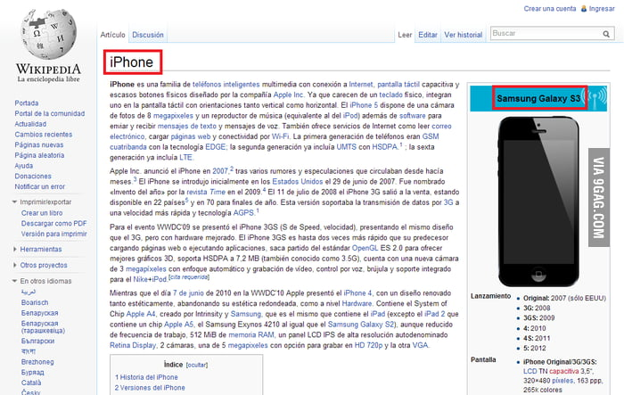 Go home Wikipedia, you're drunk...