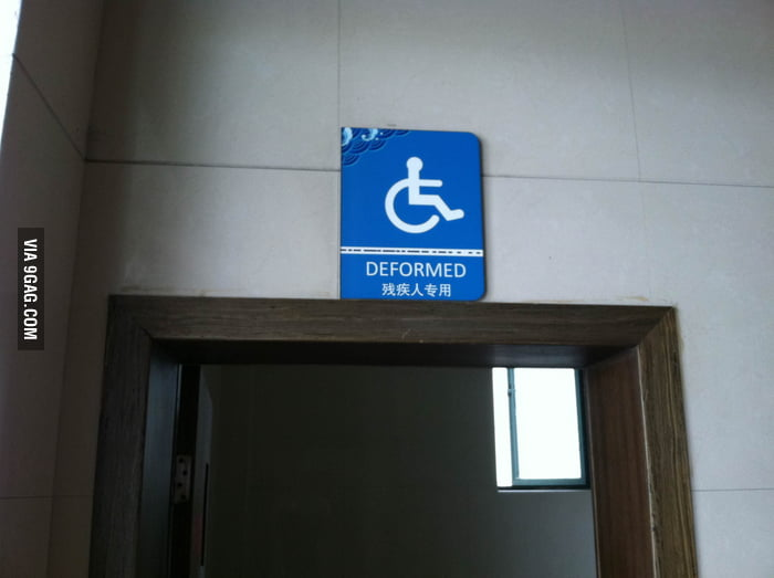 Bathroom at a rest station in China