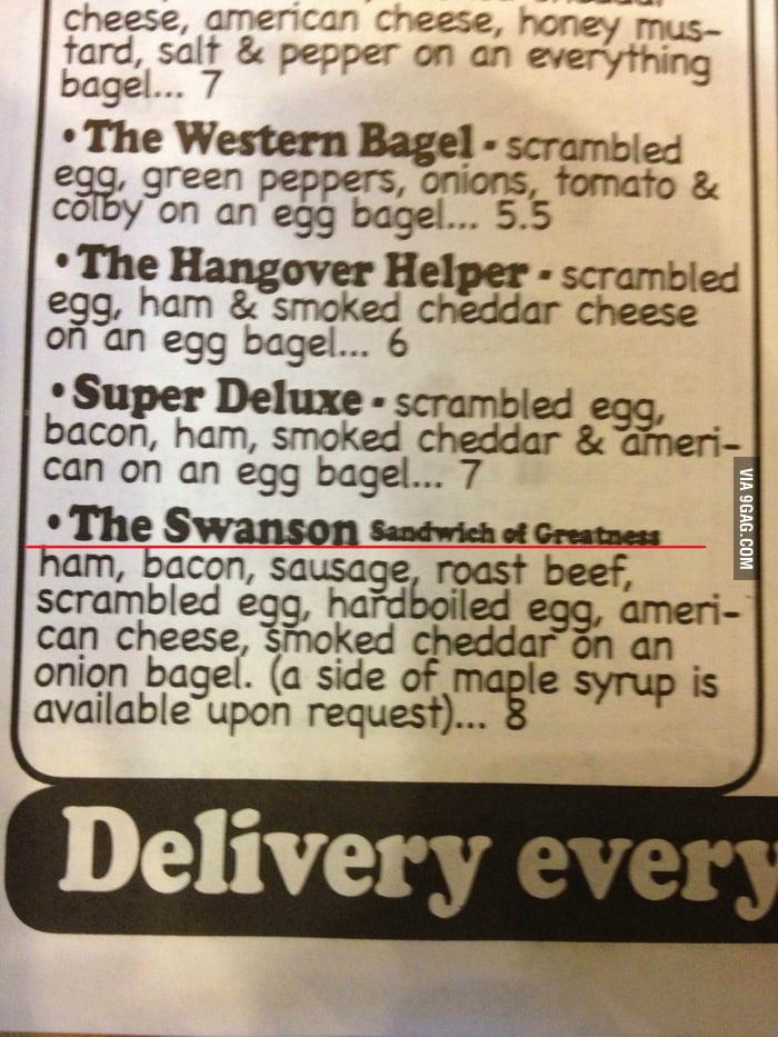 The Swanson