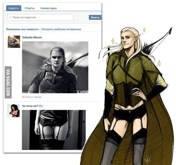 Legolas is so sexy!