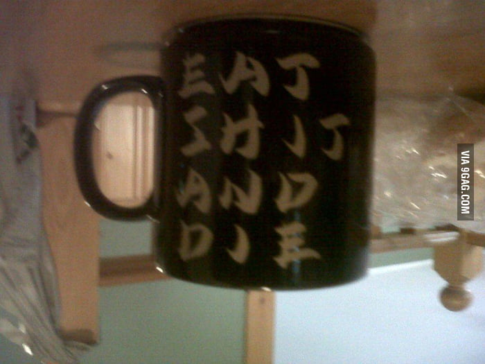 Fake Chinese writing on a mug, this is the mug upside down.