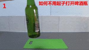 useful life hack opening a bottle without opener 9gag. Black Bedroom Furniture Sets. Home Design Ideas