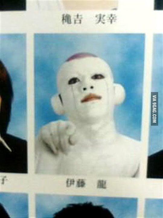 Japanese School Yearbook a Japanese School Yearbook