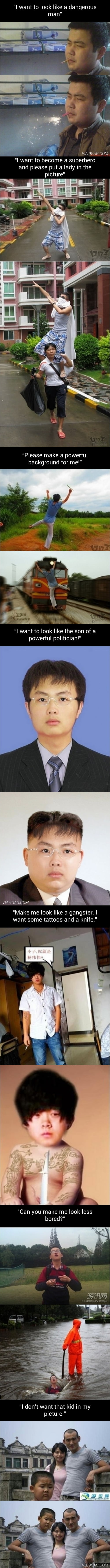 Asian Photoshop Troll Asian Photoshop Troll