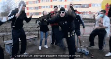 einladung fur russland visum, Einladung