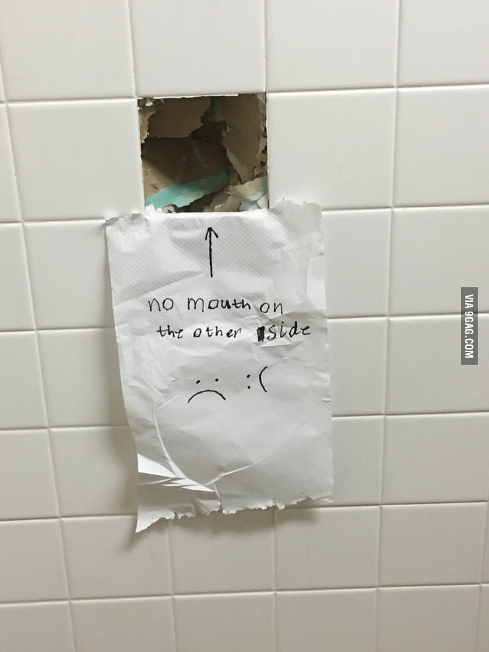 Well no further questions leaves the bathroom 9gag for Bathroom 9gag