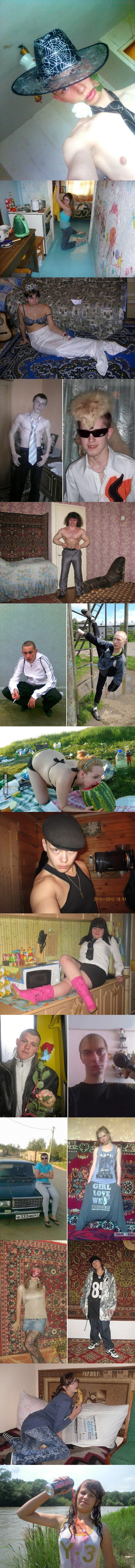 19 Pictures from Russian Dating Sites