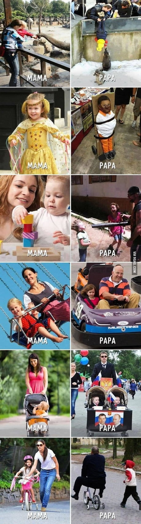 The difference between moms and dads