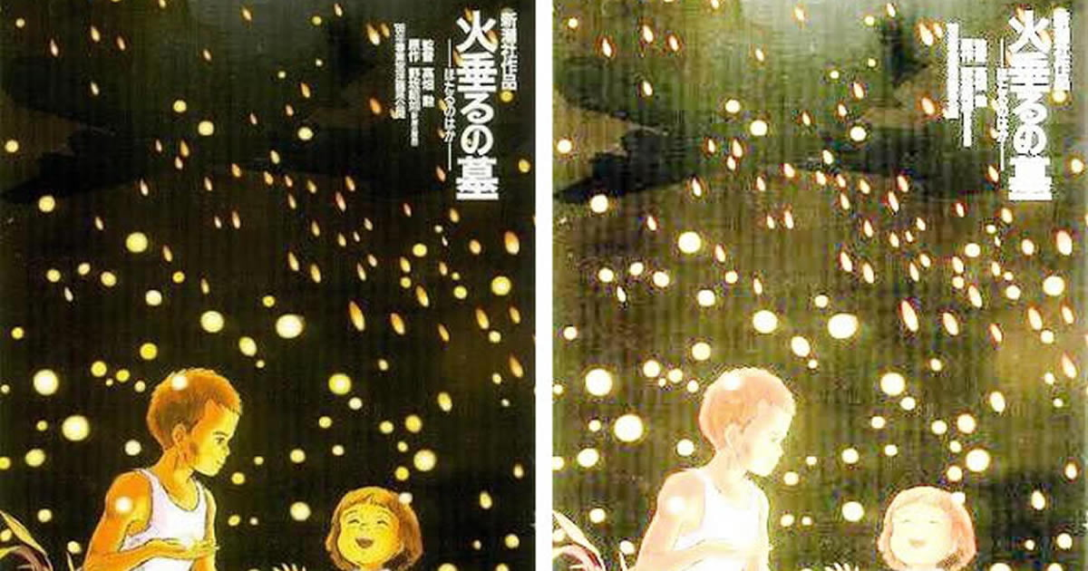 Ghibli Fans Are Surprised By The Hidden Images In Grave of the Fireflies Movie Poster