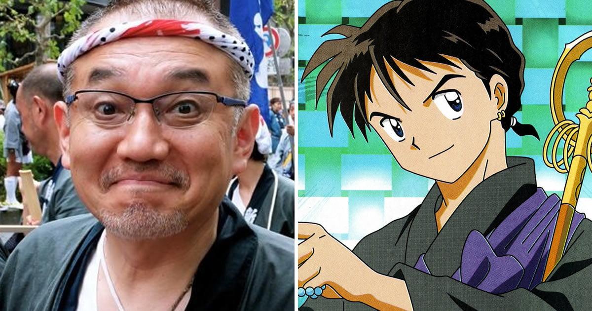 Kōji Tsujitani Voice Actor Of Inuyasha And Gundam Passes Away