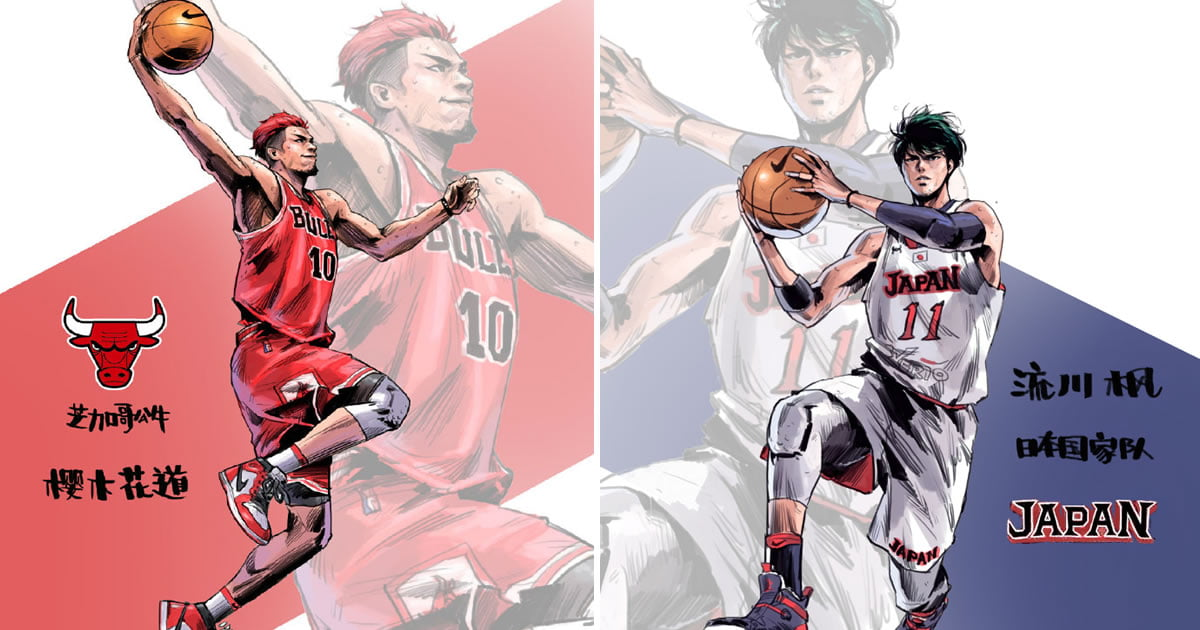 artist imagines what slam dunk characters would look like after 10