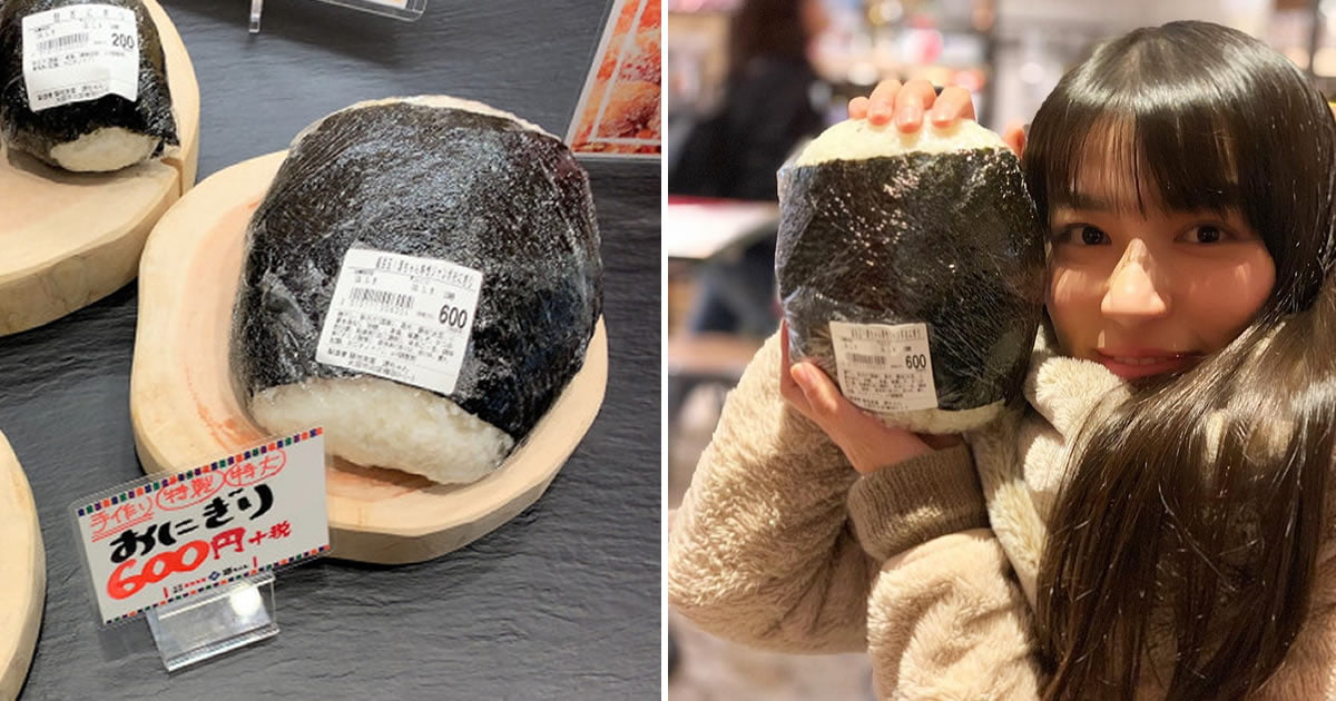 Massive 1KG Rice Ball On Sale In Japan