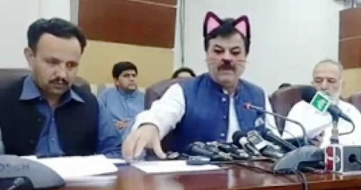 Pakistani Politician Livestreams Press Conference With Cat Filter On
