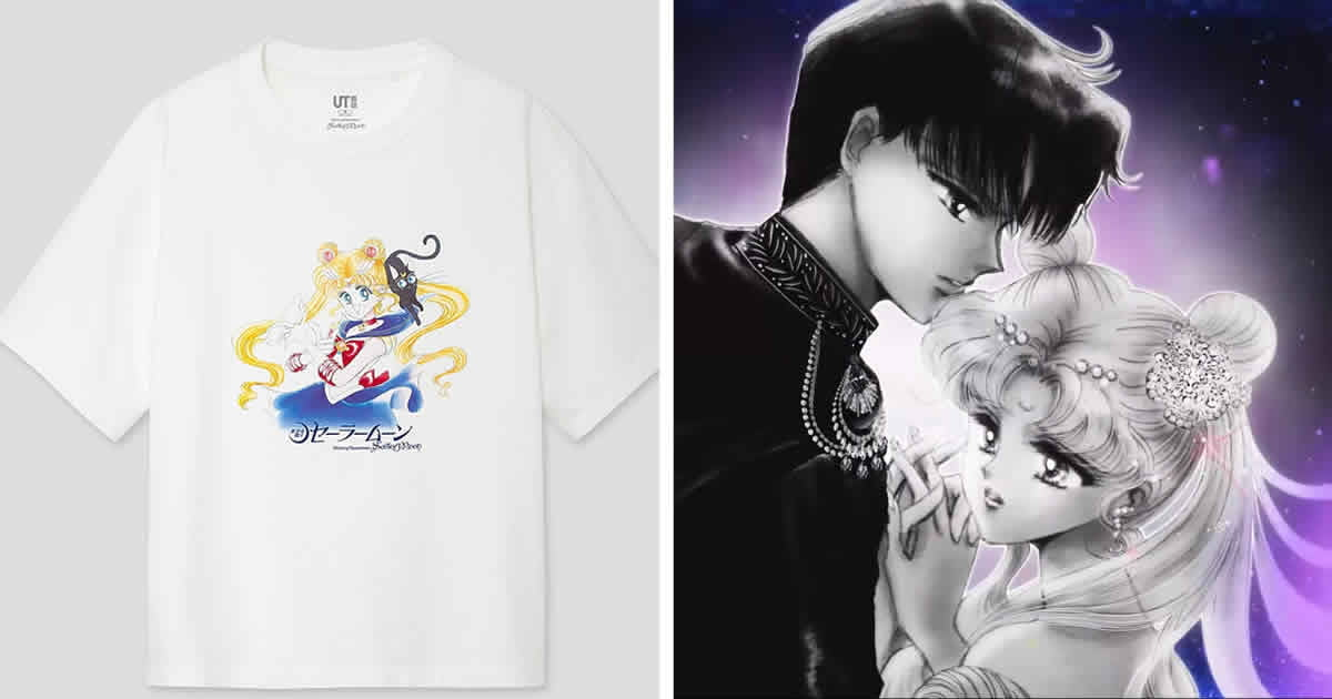 Uniqlo's New Line Of Sailor Moon T-shirts Will Hit The Shelves Soon