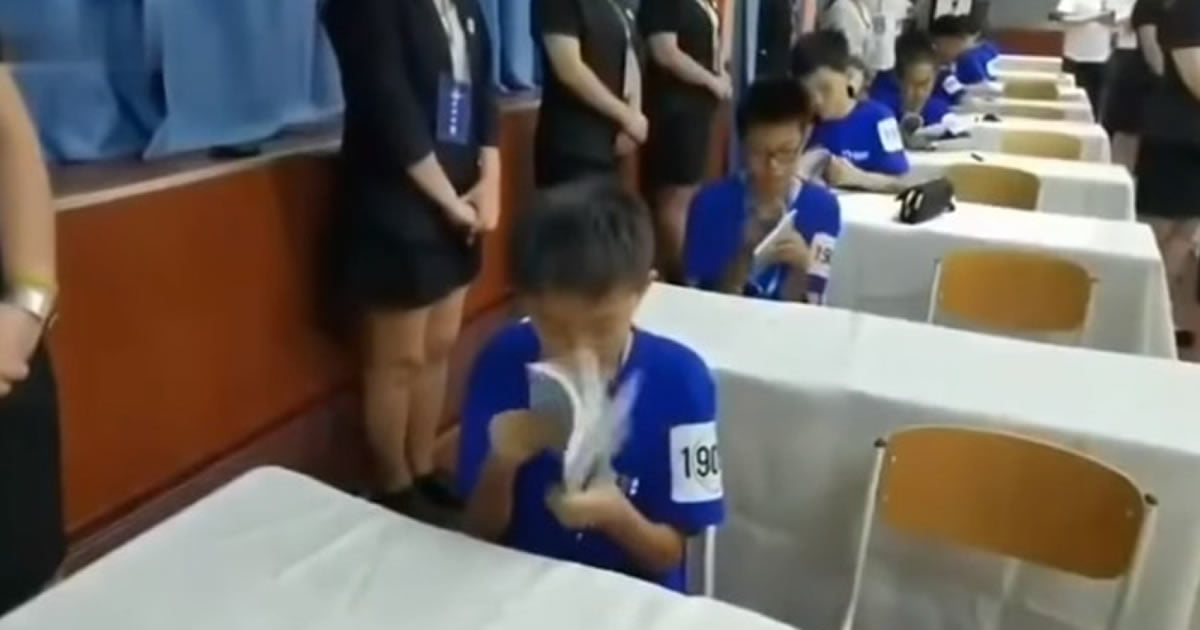 People Call Bullsh*t On 'Quantum Speed-Reading' Class In China - 9GAG