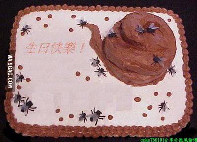Fabulous Nasty Cake 9Gag Funny Birthday Cards Online Alyptdamsfinfo