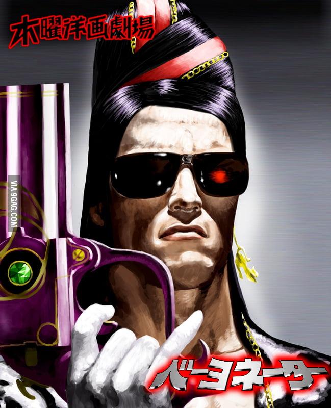 Bayonetta Terminator