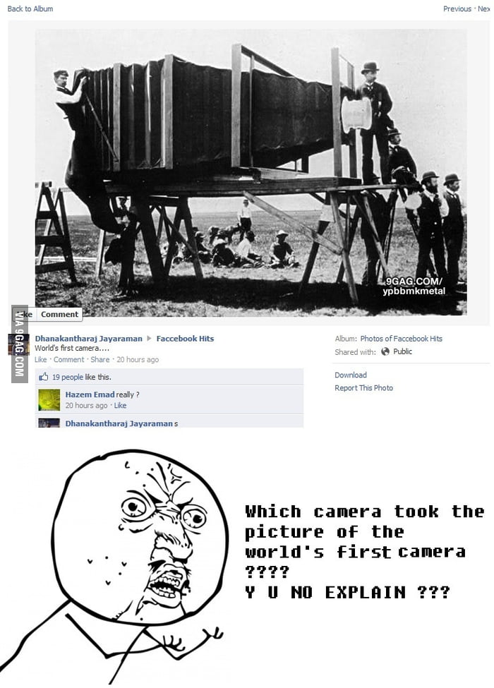 World's first camera...