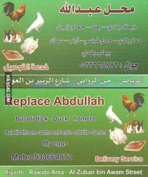 Please Arabs, Dont Translate !
