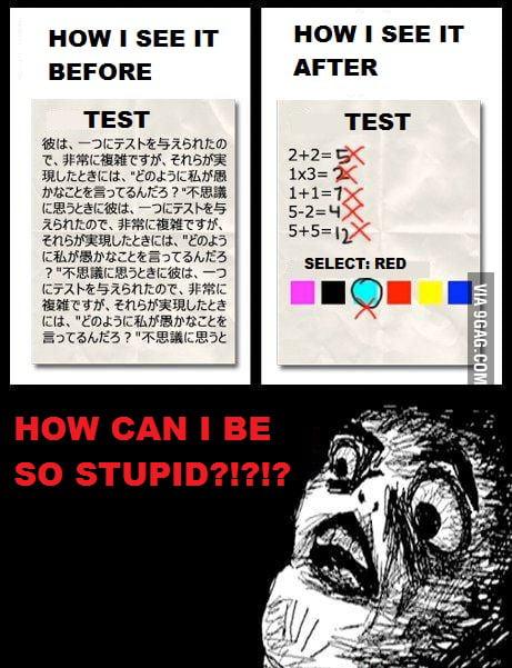 Test's reality