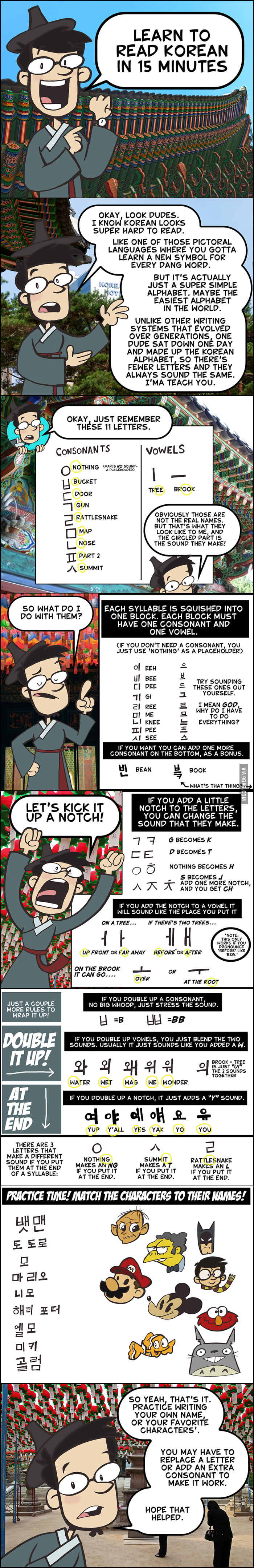 learn to read korean in 15 minutes 9gag