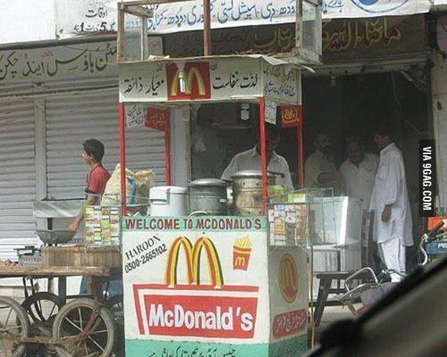 McDonald's!! Seems legit