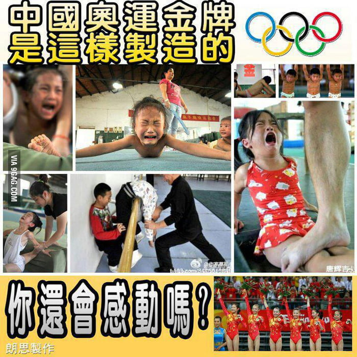 How to train for the Olympics in China