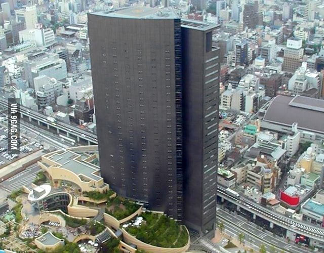 The office block that looks like a Playstation 3