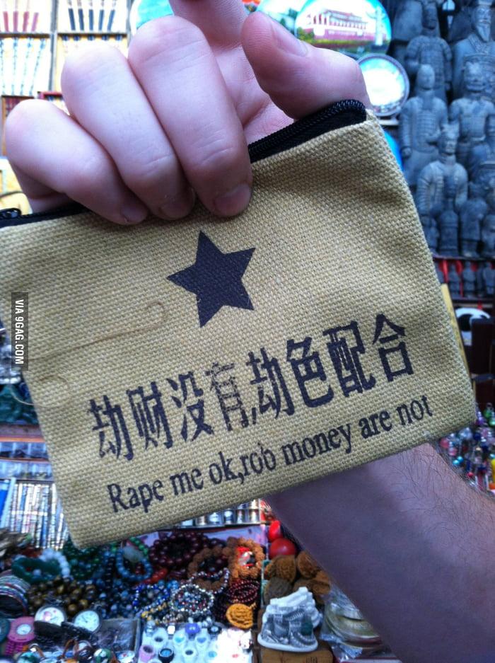 A wallet bought in Beijing