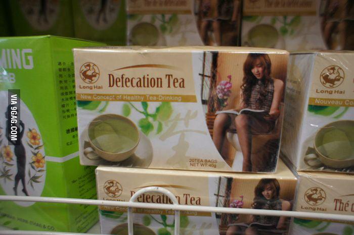 Defecation Tea