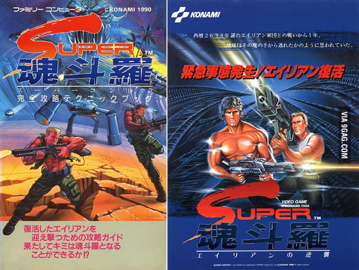 Who played this epic game (Super Contra)?