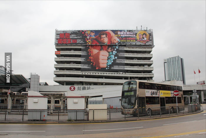 "Creative ""Wreck-It Ralph"" advertisement in Hong Kong."