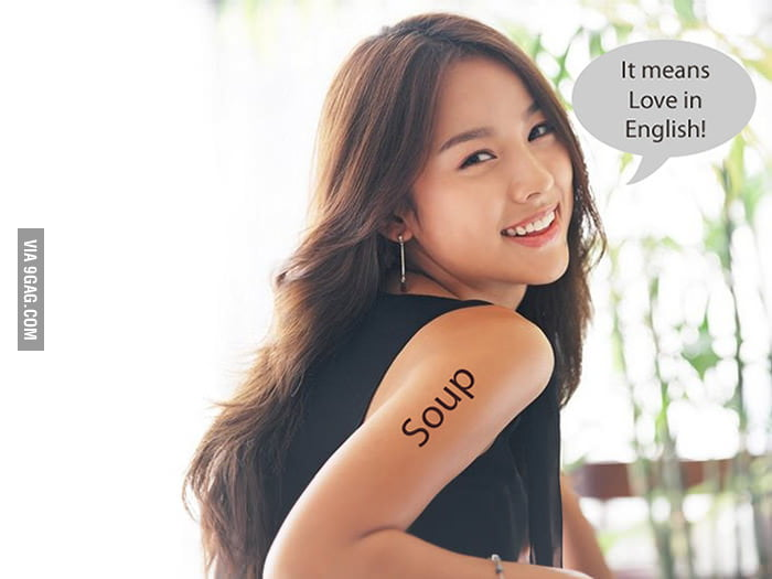 If Chinese girls really do get tattoos of English words.