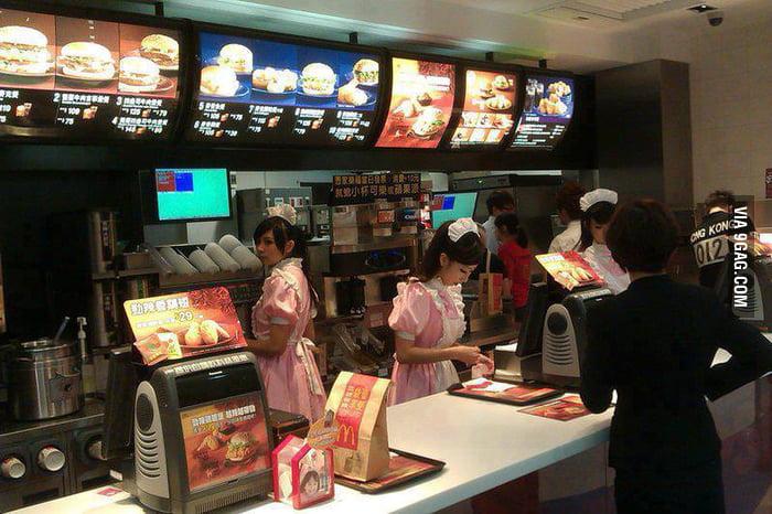 Meanwhile in Taiwan McDonald