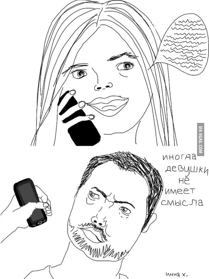 Sometimes girls don't make sense.It can be vise versa though