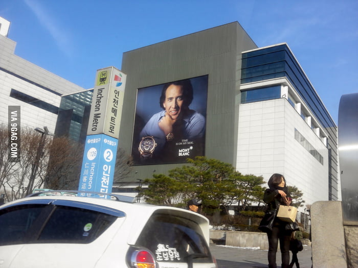 Nicholas Cage everywhere. Even in Korea