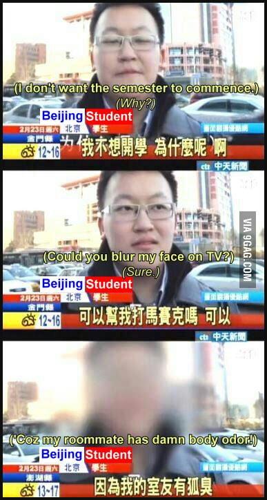 Perfect morality in media in Taiwan
